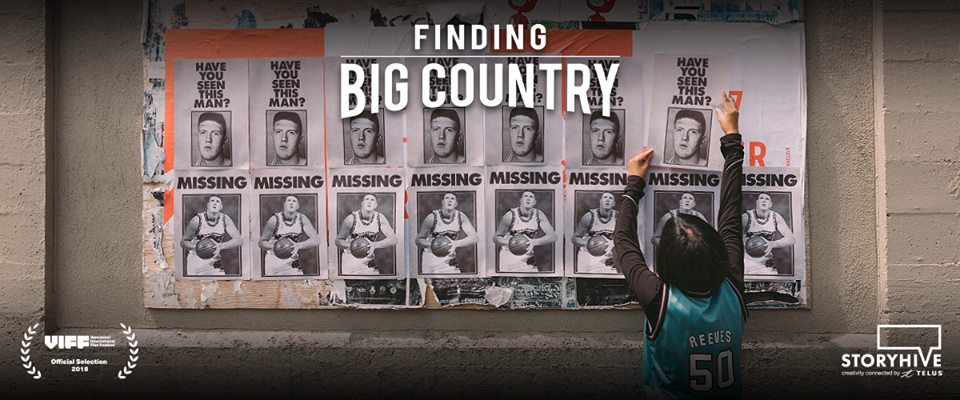 kat finding big country film